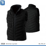 <img class='new_mark_img1' src='https://img.shop-pro.jp/img/new/icons15.gif' style='border:none;display:inline;margin:0px;padding:0px;width:auto;' />【藤和】TSデザイン防寒服【ライトウォームベスト3528】