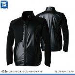 【藤和】TSデザイン防寒服【ストレッチウインドブレーカージャケット4526】