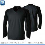 【藤和】TSデザイン年間作業服【ストレッチウインドブレーカーシャツ4525】