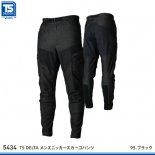 <img class='new_mark_img1' src='https://img.shop-pro.jp/img/new/icons15.gif' style='border:none;display:inline;margin:0px;padding:0px;width:auto;' />【藤和】TSデザイン年間作業服【TS DELTAメンズニッカーズカーゴパンツ5434】