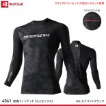 <img class='new_mark_img1' src='https://img.shop-pro.jp/img/new/icons15.gif' style='border:none;display:inline;margin:0px;padding:0px;width:auto;' />【バートル】BURTLEコンプレッション【4061防風フィッテッド】購入画面で表示価格よりさらに5%OFF!!
