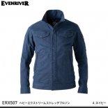 【EVENRIVER】イーブンリバー年間作業服【ERX-507ヘビーエクストリームストレッチブルゾン】