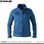 【EVENRIVER】イーブンリバー年間作業服【ERX-607ヘビーエクストリームデニムストレッチブルゾン】