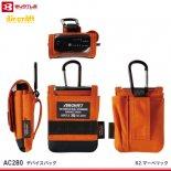 【バートル】BURTLEデバイスバッグ【AC280】今春発売予定 予約受付中!!