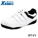 【XEBEC】ジーベック安全靴【85404セフティシューズ】