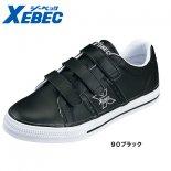 【XEBEC】ジーベック安全靴【85107セフティシューズ】