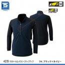 【藤和】防寒服【ラミネートロングスリーブジップシャツ4235】