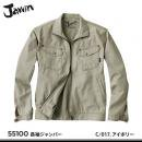 【jawin】ジャウィン春夏作業服【55100長袖ジャンパー】