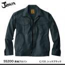 【jawin】ジャウィン春夏作業服【55200長袖ブルゾン】