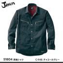 【jawin】ジャウィン秋冬作業服【51804長袖シャツ】