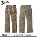 【jawin】ジャウィン秋冬作業服【51602ノータックカーゴパンツ】