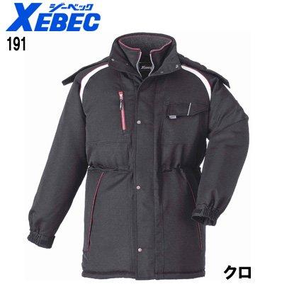 XEBEC】ジーベック防寒服【191 ...
