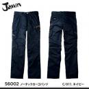 【jawin】ジャウィン春夏作業服【56002ノータックカーゴパンツ】