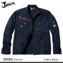 【jawin】ジャウィン秋冬作業服【52100長袖ジャンパー】
