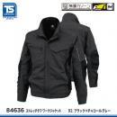【藤和】TSデザイン作業服【ストレッチタフ ワークジャケット84636】