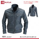 【バートル】BURTLE春夏作業服【1511ジャケット】購入画面で表示価格よりさらに5%OFF!!