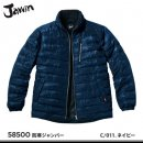 【jawin】ジャウィン防寒服【58500防寒ジャンパー】
