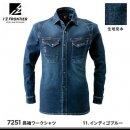 【I'Z FRONTIER】アイズフロンティア年間作業服【7251ワークシャツ】
