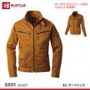 【バートル】BURTLE秋冬作業服【5501ジャケット】購入画面で表示価格よりさらに5%OFF!!