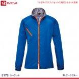 【バートル】BURTLEカラージャンパー【ジャケット3170】購入画面で表示価格よりさらに5%OFF!!