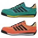 【XEBEC】ジーベック安全靴【85127セフティシューズ】