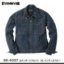 【EVENRIVER】イーブンリバー年間作業服【SR-4007スタンダードブルゾン】