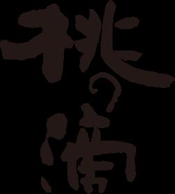 桃の滴のロゴ
