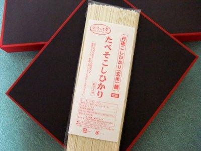 たべそこしひかり 【丹後こしひかり(玄米)麺】