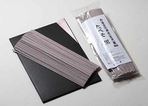 たべそ 黒 【丹後古代黒米(玄米)麺】