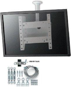 【送料無料】AURORA(オーロラ) FH-202SKホワイトパイプセット(400〜1400mm) 〜60インチ大型ディスプレイハンガー【配送A】
