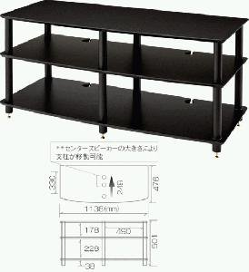 【送料無料】Sound Magic(サウンドマジック)『AV03BB』棚板ブラック支柱ブラックAVラック【配送A】