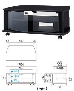 【送料無料】TIMEZ『TV-BS80L』26v〜32v型対応ローポジションテレビ台【横幅794mm高さ321mm】【配送A】
