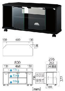 【送料無料】HAYAMIハヤミTIMEZ  『TV-LP800』  26v〜32v型対応テレビ台【横幅800mm高さ377mm】【配送A】