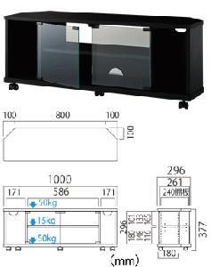 【送料無料】HAYAMIハヤミTIMEZ  『TV-LP1000』32v〜42v型対応テレビ台【横幅1000mm高さ377mm】【配送A】