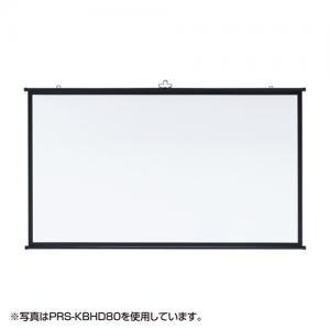 【送料無料】SANWA SAPPLY 『 PRS-KBHD60 』  60インチ(16:9)壁掛け式スクリーン【配送A】