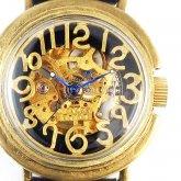 自動巻式 スケルトン 機械式腕時計 float see through ブラック 真鍮 オートマ