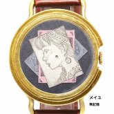アート腕時計 クロノキャンバス 2017 冬 メイユ × A STORY TOKYO