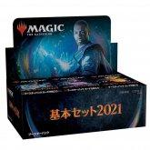 (36パック) 基本セット2021 ブースターパック 1BOX ●日本語版 MTG [M21]