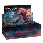 (36パック) 基本セット2020 ブースターパック 1BOX ●日本語版 MTG [M20]