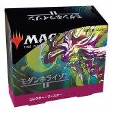 モダンホライゾン2 コレクター・ブースターBOX《●日本語版》MTG[MH2]