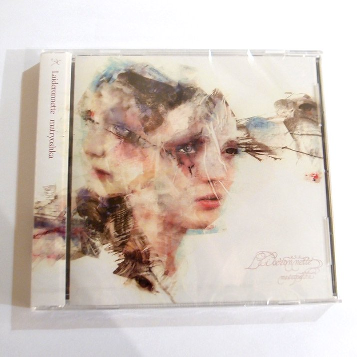 matryoshka マトリョーシカ / Laideronnette 音楽CD