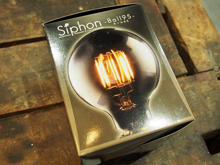 Siphon  Ball95  サイフォン フィラメントLED電球 ボール95