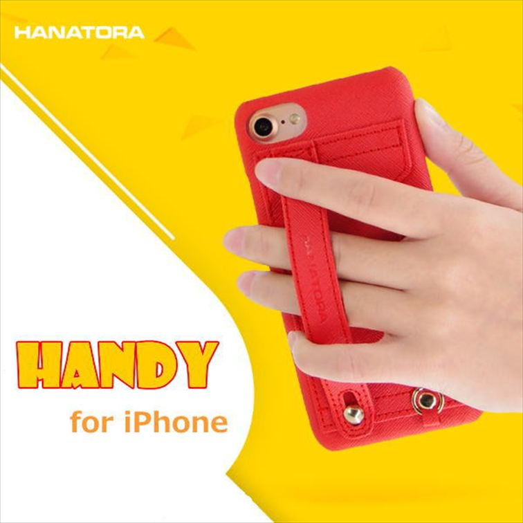 【HANATORA H6】 iPhone 7 / 7Plus 対応 Handy PUレザー ハードケース 13colors