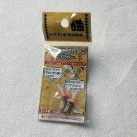 ニードルキャップ フラワー 2個入り (needlecap-01)