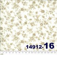 Roselyn-14912-16(A-07)