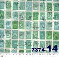 Flea Market Fresh-7374-14(A-05)