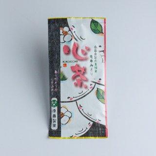 『令和3年産』最上級玉緑茶 心茶(こころちゃ)