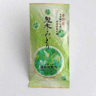 『令和3年産』蒸製玉緑茶 鬼木みどり