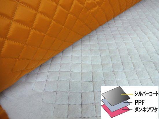 OR3S 自作に、保温保冷シート、キャロットオレンジ 3層構造、処分 切売り販売