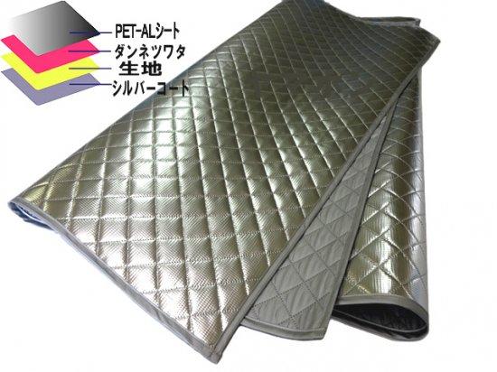 お試し グレー 薄手軽量 断熱 特殊加工保温保冷シート LDPS特殊加工 両面防水 120x200